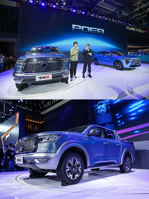 GWM Reveals Official Name of P series PICKUP Model - POER and Its EV Model at Auto China 2020.