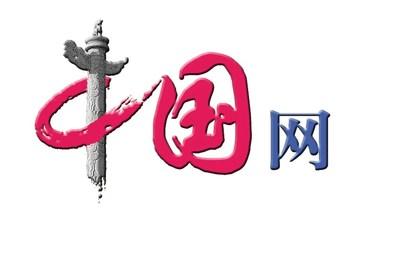 China.org.cn Logo
