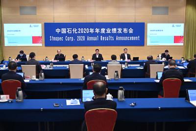 El desempeño de Sinopec en 2020 supera el de empresas afines en el mundo y se esfuerza por lograr la neutralidad de carbono 10 años antes de la meta establecida en China. (PRNewsfoto/Sinopec)
