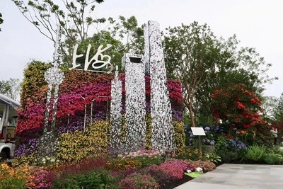 La isla de Chongming en Shanghái organiza la exposición de flores (PRNewsfoto/The 10th China Flower Expo News Center)
