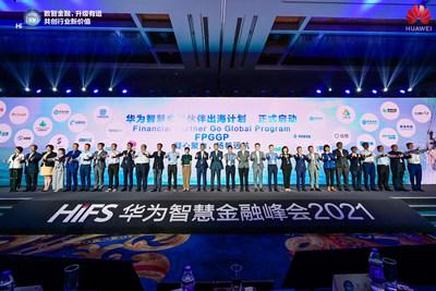 Huawei lanza el programa Financial Partner Go Global (FPGGP) (PRNewsfoto/Huawei)