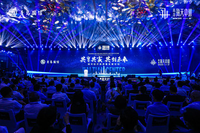 Qingdao Conson organiza el Urban Economy High-Quality Development Forum y la Ceremonia de lanzamiento del Hai Tian Center para agilizar el crecimiento de la ciudad (PRNewsfoto/Qingdao Conson Development)
